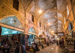 گیت فروشگاهی شیراز