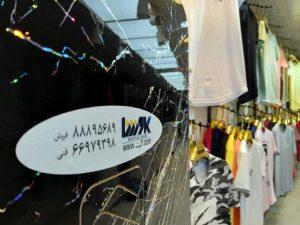 دزدگیر پوشاک تهران