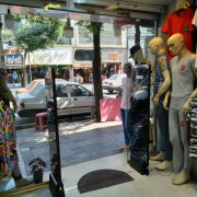 دزدگیر فروشگاهی لباس