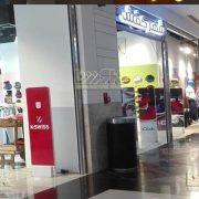 دزدگیر مغازه پوشاک